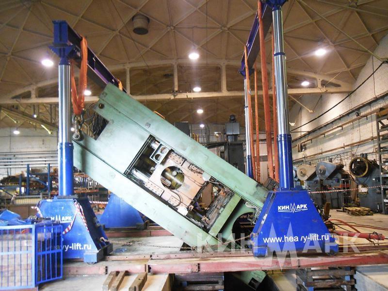 LITOSTROJ  presses dismantling