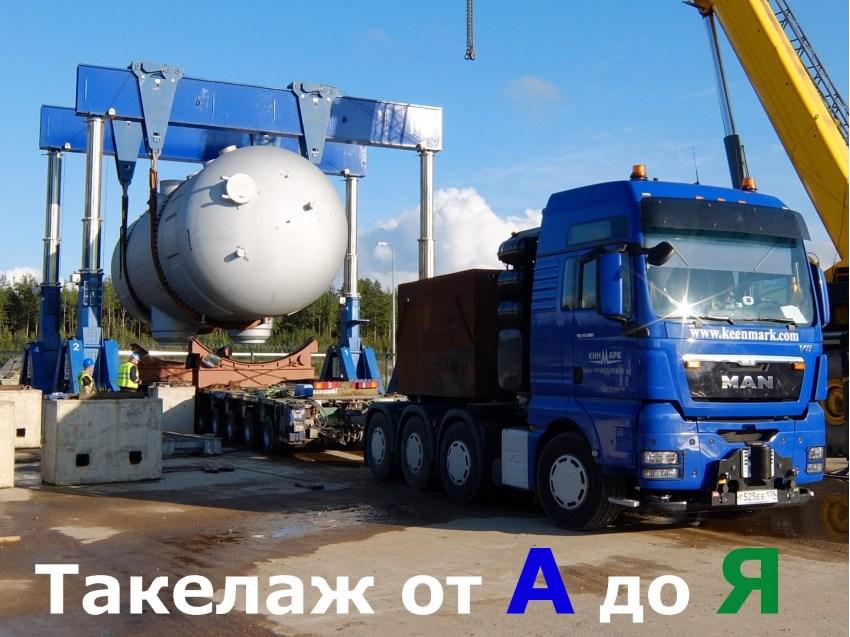 Установка газотурбинного оборудования
