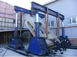 SITI presses installation