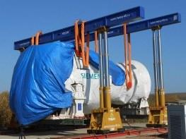 Погрузка турбины